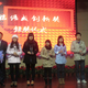 """诺倍威""""小诺贝尔""""创新奖在浙江大学颁奖"""