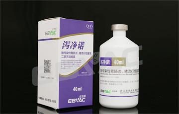 猪传染性胃肠炎、猪流行性腹泻二联灭活疫苗